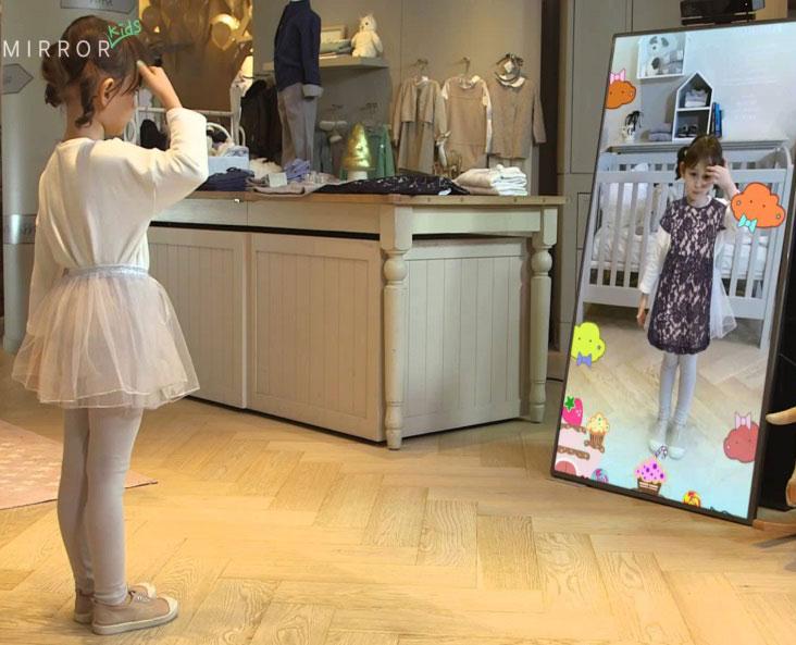 آینه هوشمند تعاملی