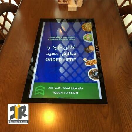 میز لمسی هوشمند رستوران و فست فود جهت ثبت سفارش غذا