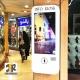 کیوسک لمسی دیجیتال جهت تبلیغات و راهنمایی واحد های مستقر در مرکز
